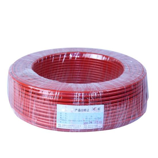 远东电线电缆zc-bv10平方家装进户铜芯阻燃电线单芯硬线 红色火线 50图片